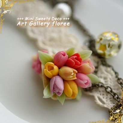LovelyFlower ミニ花弁型抜き (チューリップ)|floree|05