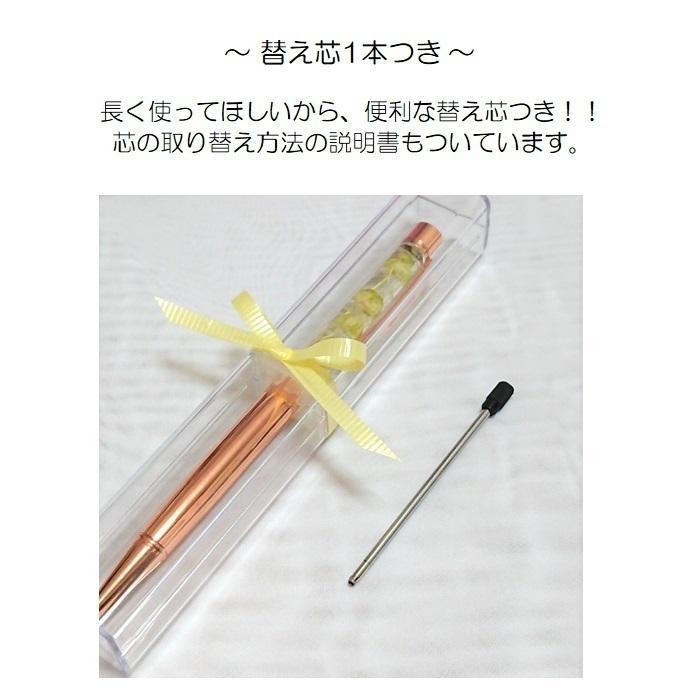 ハーバリウムボールペン 完成品 替え芯 ハーバリウムペン ハーバリウム ペン 誕生日 母の日 父の日 お祝い お返し かすみ草 ペンケース|florist-yoshiko|12