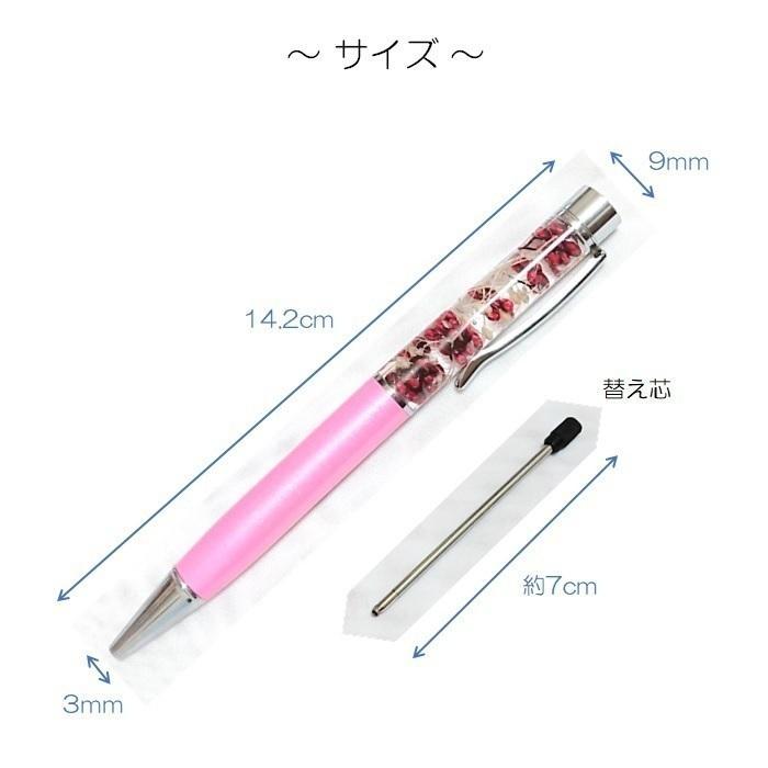 ハーバリウムボールペン 完成品 替え芯 ハーバリウムペン ハーバリウム ペン 誕生日 母の日 父の日 お祝い お返し かすみ草 ペンケース|florist-yoshiko|14