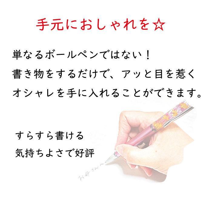 ハーバリウムボールペン 完成品 替え芯 ハーバリウムペン ハーバリウム ペン 誕生日 母の日 父の日 お祝い お返し かすみ草 ペンケース|florist-yoshiko|03