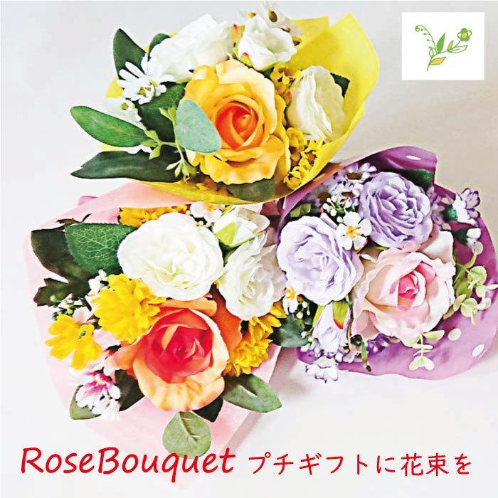 ミニブーケ ミニ花束 花束 プレゼント 誕生日 敬老の日 アーティフィシャルフラワー 造花 退職 バラ フラワーアレンジメント 花 お祝い お見舞い 2021|florist-yoshiko