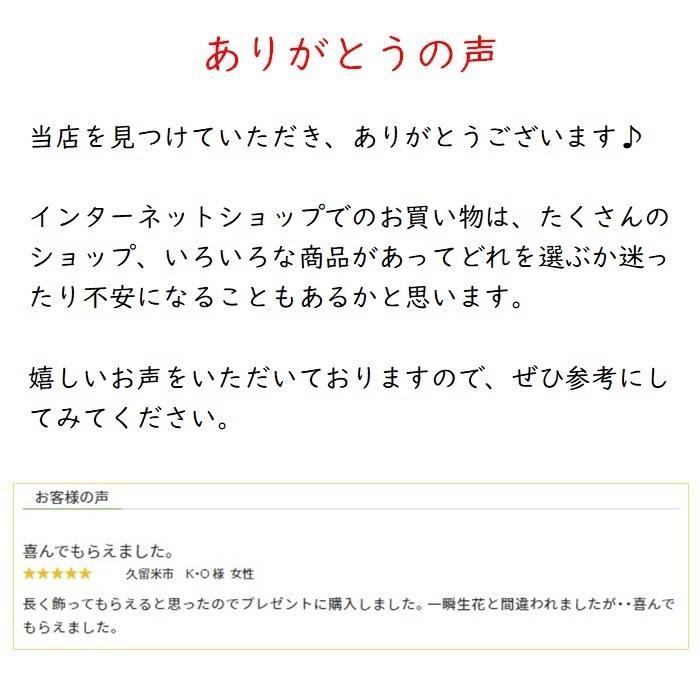 ミニブーケ ミニ花束 花束 プレゼント 誕生日 敬老の日 アーティフィシャルフラワー 造花 退職 バラ フラワーアレンジメント 花 お祝い お見舞い 2021|florist-yoshiko|11
