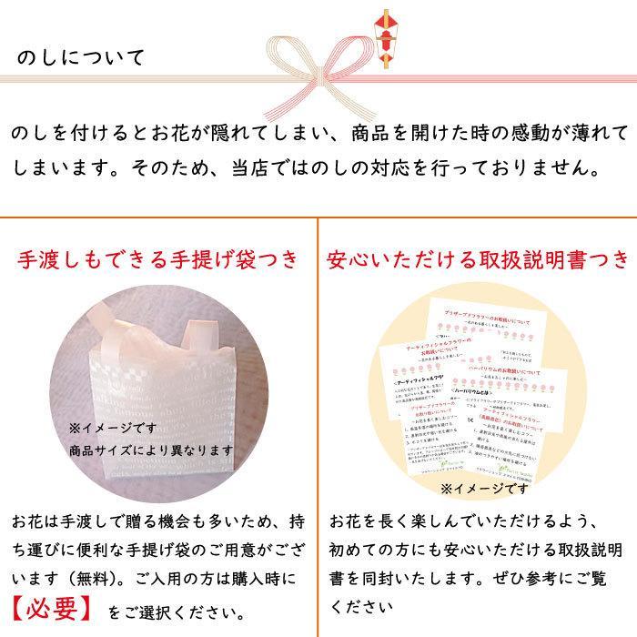 ミニブーケ ミニ花束 花束 プレゼント 誕生日 敬老の日 アーティフィシャルフラワー 造花 退職 バラ フラワーアレンジメント 花 お祝い お見舞い 2021|florist-yoshiko|13
