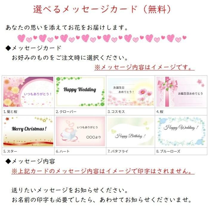ミニブーケ ミニ花束 花束 プレゼント 誕生日 敬老の日 アーティフィシャルフラワー 造花 退職 バラ フラワーアレンジメント 花 お祝い お見舞い 2021|florist-yoshiko|15