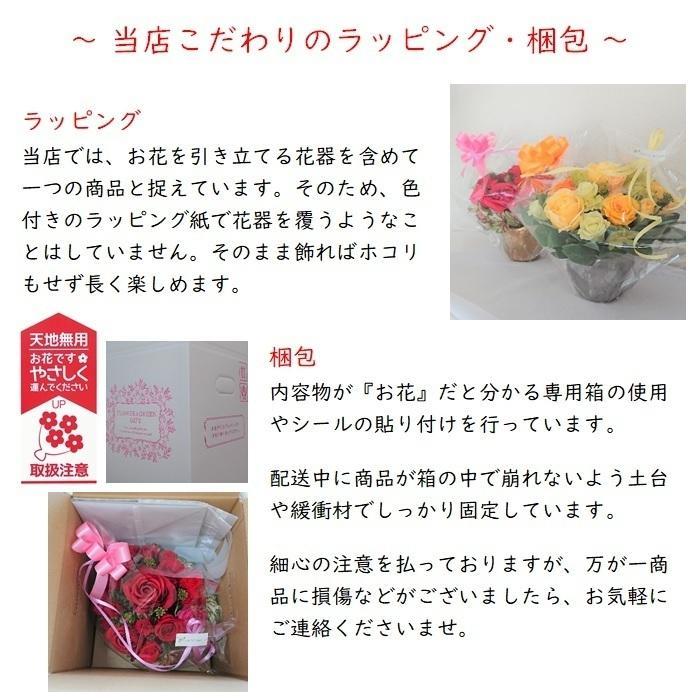 ミニブーケ ミニ花束 花束 プレゼント 誕生日 敬老の日 アーティフィシャルフラワー 造花 退職 バラ フラワーアレンジメント 花 お祝い お見舞い 2021|florist-yoshiko|17