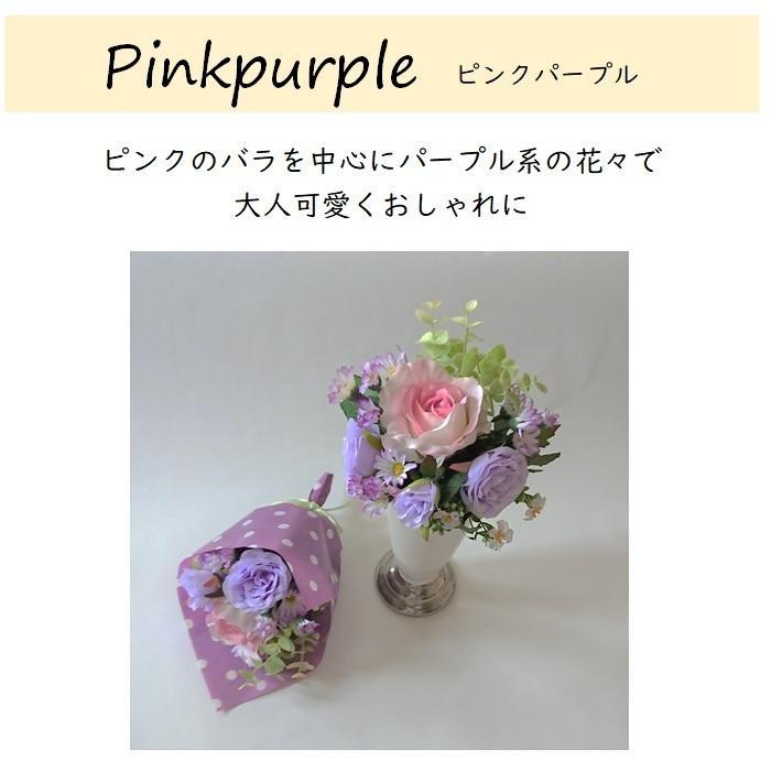 ミニブーケ ミニ花束 花束 プレゼント 誕生日 敬老の日 アーティフィシャルフラワー 造花 退職 バラ フラワーアレンジメント 花 お祝い お見舞い 2021|florist-yoshiko|04