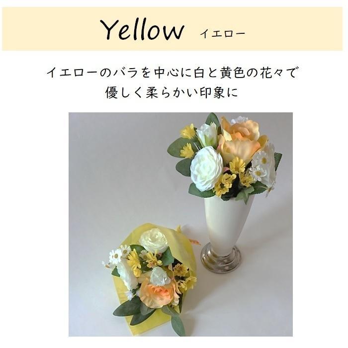 ミニブーケ ミニ花束 花束 プレゼント 誕生日 敬老の日 アーティフィシャルフラワー 造花 退職 バラ フラワーアレンジメント 花 お祝い お見舞い 2021|florist-yoshiko|06