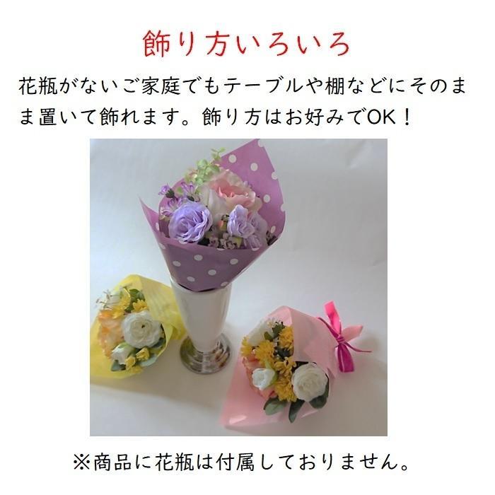 ミニブーケ ミニ花束 花束 プレゼント 誕生日 敬老の日 アーティフィシャルフラワー 造花 退職 バラ フラワーアレンジメント 花 お祝い お見舞い 2021|florist-yoshiko|07