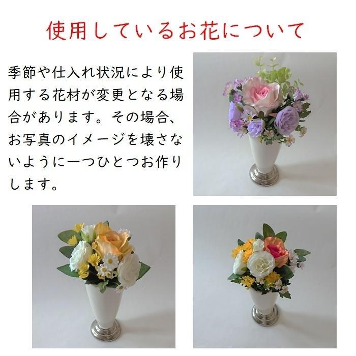 ミニブーケ ミニ花束 花束 プレゼント 誕生日 敬老の日 アーティフィシャルフラワー 造花 退職 バラ フラワーアレンジメント 花 お祝い お見舞い 2021|florist-yoshiko|08