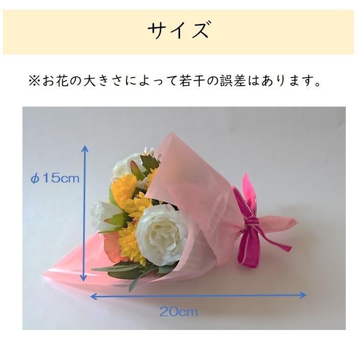 ミニブーケ ミニ花束 花束 プレゼント 誕生日 敬老の日 アーティフィシャルフラワー 造花 退職 バラ フラワーアレンジメント 花 お祝い お見舞い 2021|florist-yoshiko|09