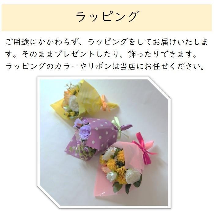 ミニブーケ ミニ花束 花束 プレゼント 誕生日 敬老の日 アーティフィシャルフラワー 造花 退職 バラ フラワーアレンジメント 花 お祝い お見舞い 2021|florist-yoshiko|10