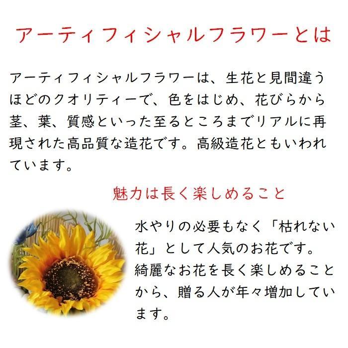 ひまわり 造花 プレゼント 枯れない おしゃれ アレンジメント フラワー アーティフィシャルフラワー フラワーアレンジメント 花 インテリア 置物 床の間 玄関|florist-yoshiko|02