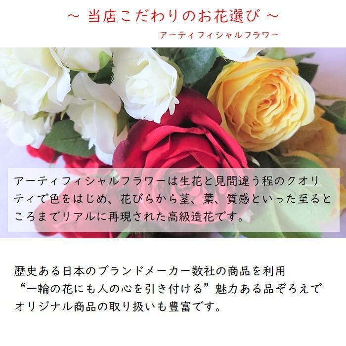 ひまわり 造花 プレゼント 枯れない おしゃれ アレンジメント フラワー アーティフィシャルフラワー フラワーアレンジメント 花 インテリア 置物 床の間 玄関|florist-yoshiko|06
