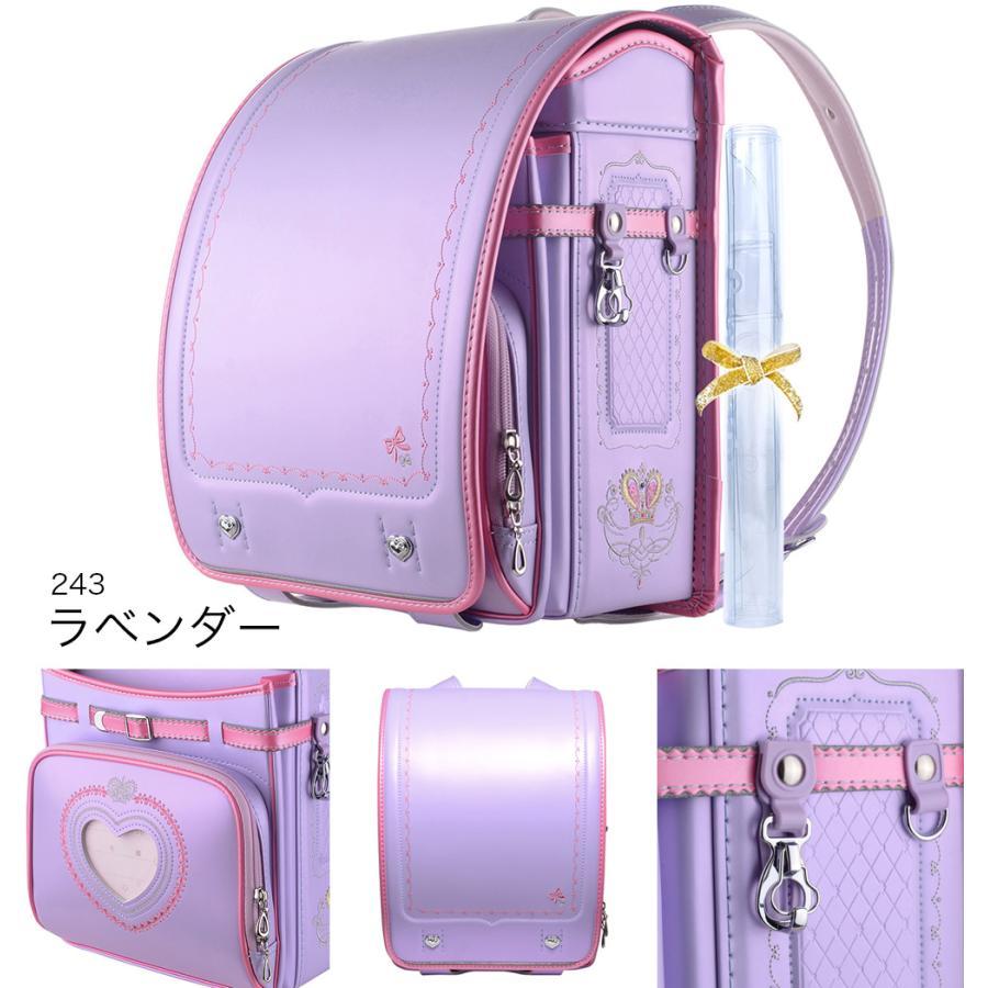 ランドセル 女 ピンク 茶色 6年保証 返品保証 クーロン 0014 / 女の子 おしゃれ かわいい 入学祝い 内祝い ピンク ブルー 可愛い 人気 水色 フロロ floro 09