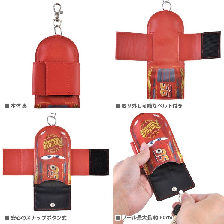 リール式キーケース ◆ランドセルとキーケース同時購入の場合は800円 / キーケース キーホルダー 鍵 ディズニー ドナルド プーさん リラックマ カーズ フロロ floro 05