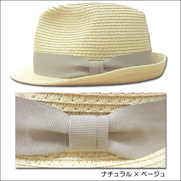 jou jou lier ブレードハット 中折れハット HAT ペーパー 帽子 男女兼用|flossy|03