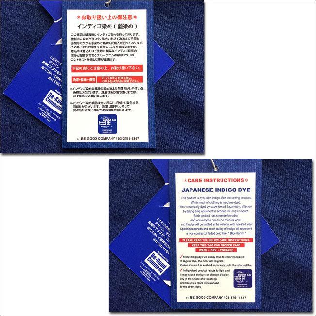 Good On グッドオン L/S RAGLAN CREW SWEAT SHIRTS ラグランクルースウェットシャツ スウェット トレーナー INDIGO SHAVE インディゴ 藍染め GOBW-101|flossy|04