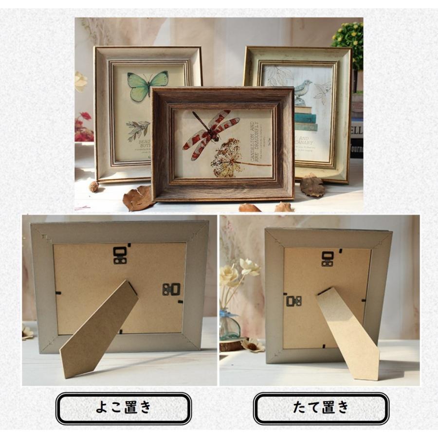 フォトフレーム アンティーク調 ポストカード KG 2L サイズ レトロ 写真立て|flourestate|05
