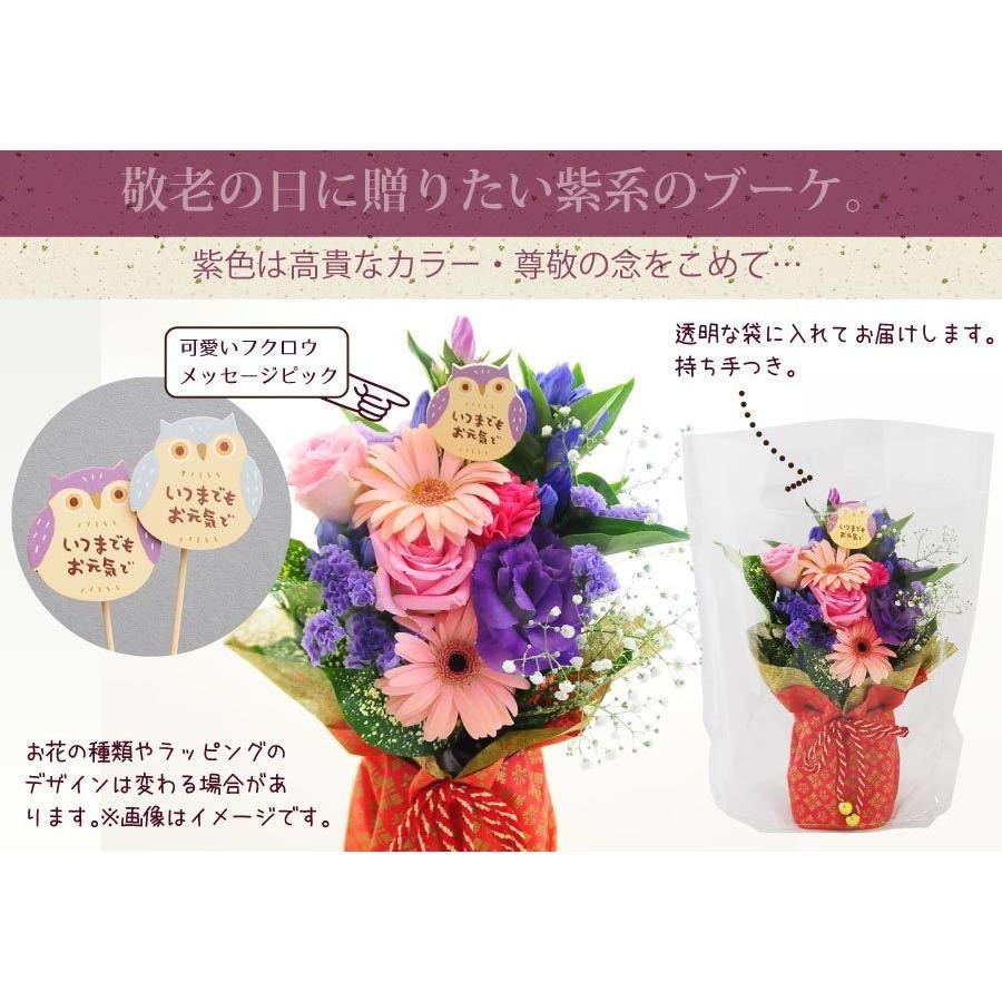 敬老の日 プレゼント 花 2021 立つブーケとスイーツのギフトセット 敬老の日 プレゼント 孫 60代 70代 80代 祖母 そのまま飾れる立つブーケ でかどら焼きセット|flower|06