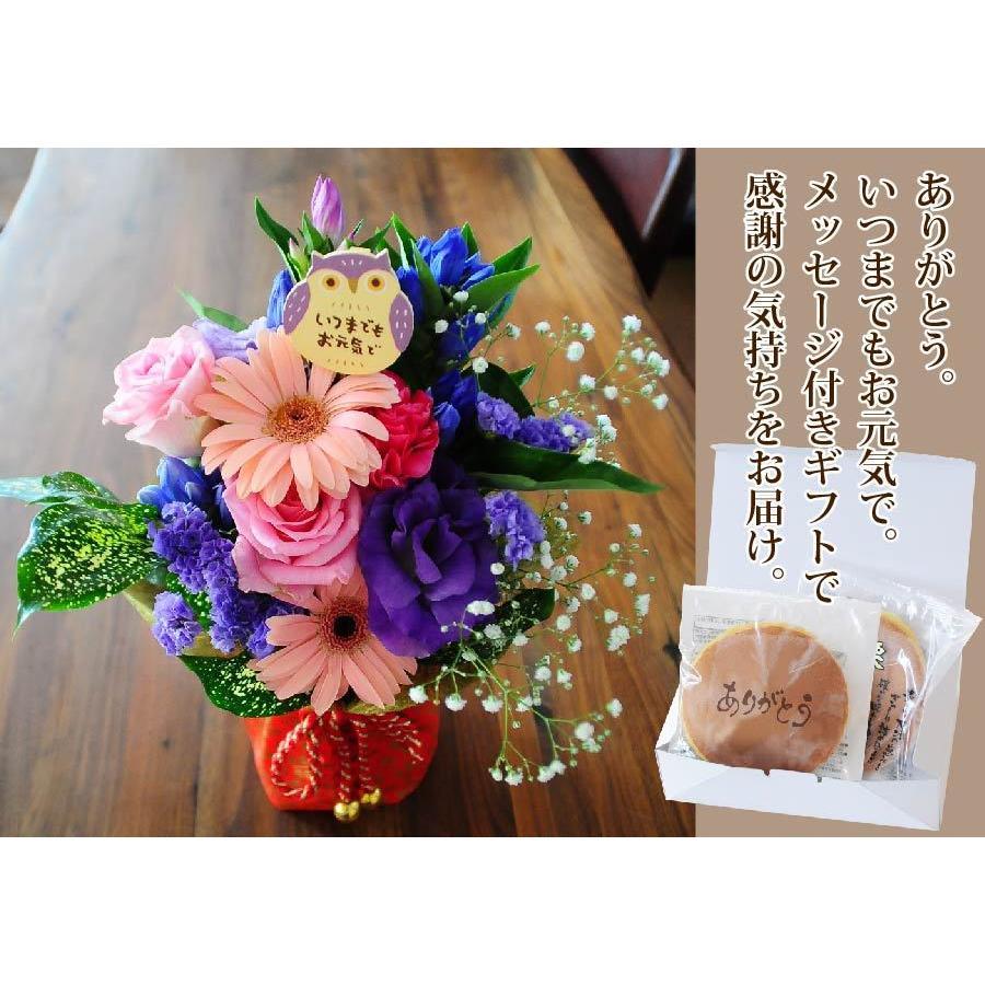敬老の日 プレゼント 花 2021 立つブーケとスイーツのギフトセット 敬老の日 プレゼント 孫 60代 70代 80代 祖母 そのまま飾れる立つブーケ でかどら焼きセット|flower|08