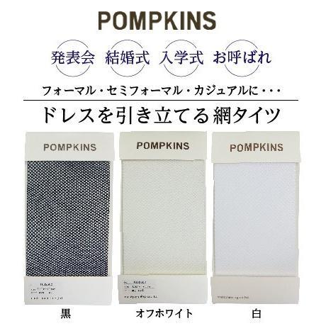 POMPKINS(ポプキンズ) フォーマル網タイツ 結婚式 入園式 入学式 お呼ばれ flowerkids 02