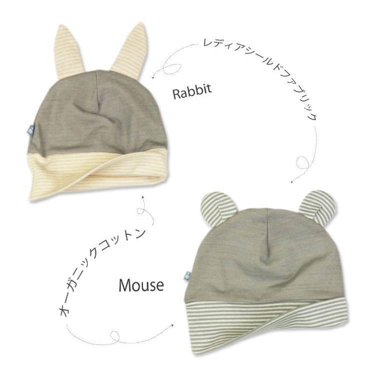 電磁波カット belly armor(ベリィアモール) 電磁波シールド ベビー帽 42-54cm(1-2才)マウス/ラビット 出産準備 お祝い ギフト プレゼント|flowerkids|06