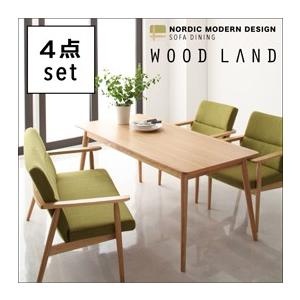 ソファ ダイニング テーブル セット / 4点セット(テーブル+2Pソファ1脚+1Pソファ2脚) テーブル幅:W160 おしゃれ 天然木 北欧 ソファ 4人