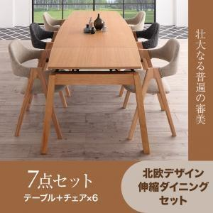 北欧 デザイン 伸縮 ダイニング セット M/7点セット(テーブル+チェア6脚) M/7点セット(テーブル+チェア6脚) W140-240