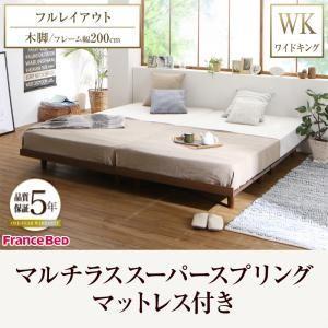 デザイン ボード ベッド /マルチラススーパースプリングマットレス付 木脚 フルレイアウト ワイドK200 フレーム幅200