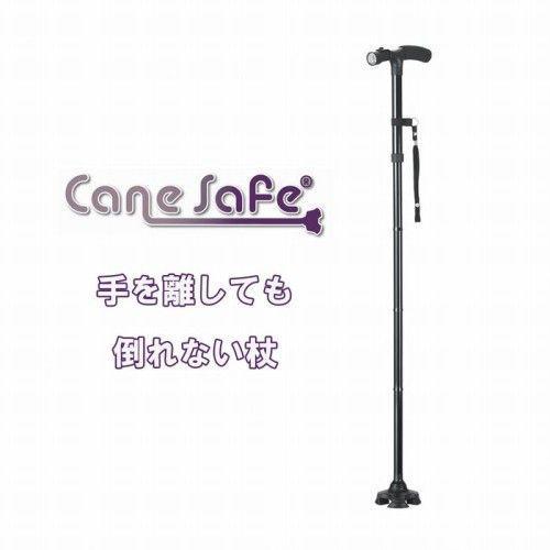 日本最大のブランド Cane 自立式多機能ステッキ safe ケーンセーフ-介護用品