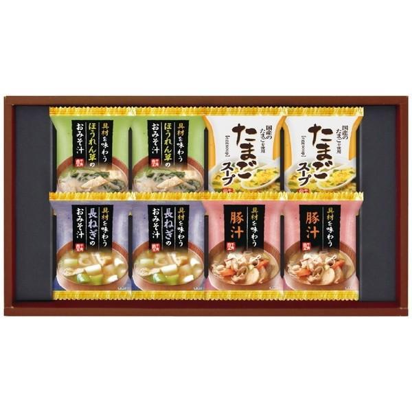 千寿堂 フリーズドライ おみそ汁&たまごスープ HDN-20