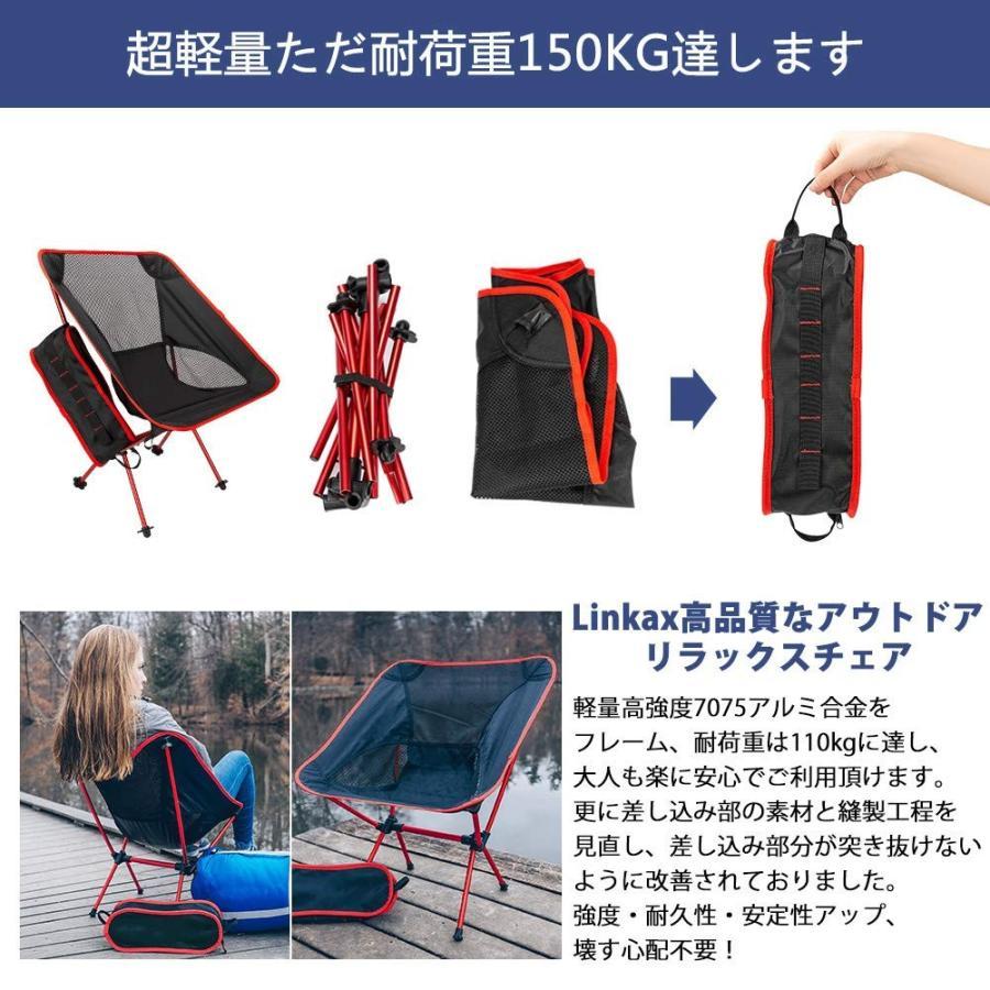 アウトドアチェア・キャンプ用品Linkax 折りたたみコンパクトチェア アルミ合金&軽量 専用ケース付き (キャンプ椅子)