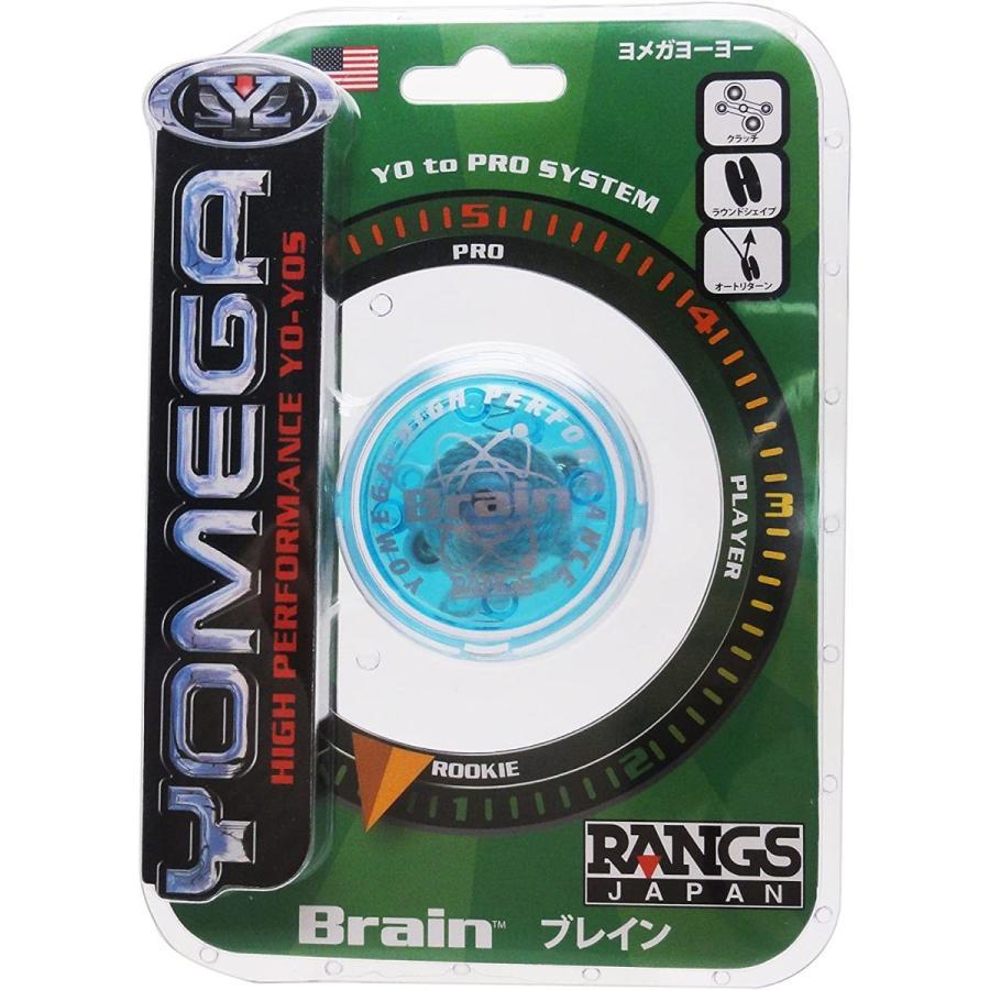 ラングスジャパン(RANGS) ヨメガ ヨーヨー ブレイン ブルー flvffymene 02