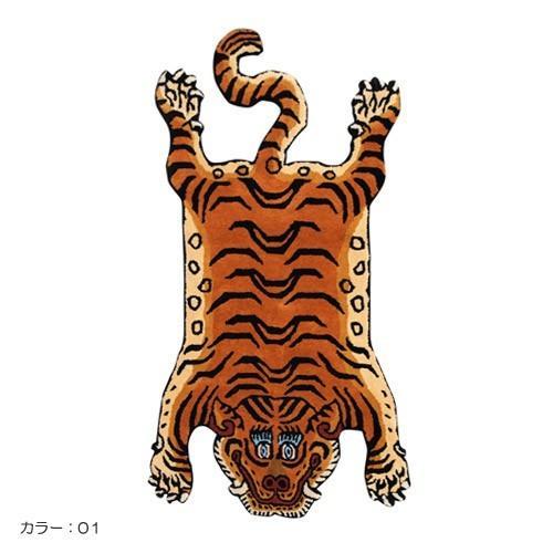 TIBETAN TIGER RUG LARGE (チベタン タイガー ラグ ラージ) 【送料無料】 【ポイント10倍】|flyers|04
