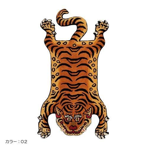 TIBETAN TIGER RUG LARGE (チベタン タイガー ラグ ラージ) 【送料無料】 【ポイント10倍】|flyers|05