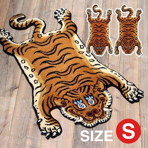TIBETAN TIGER RUG SMALL (チベタン タイガー ラグ スモール) 【送料無料】 【ポイント5倍】|flyers