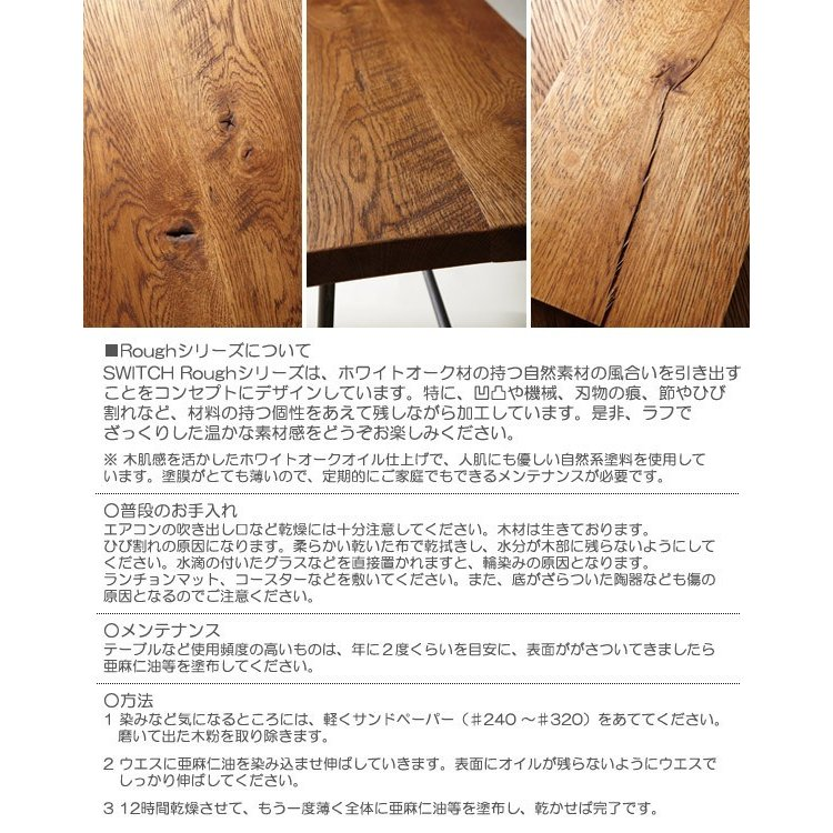 【SWITCH】 ROUGH FACTORY TABLE (ラフ ファクトリー テーブル) 【送料無料】 【SWP10B】|flyers|03
