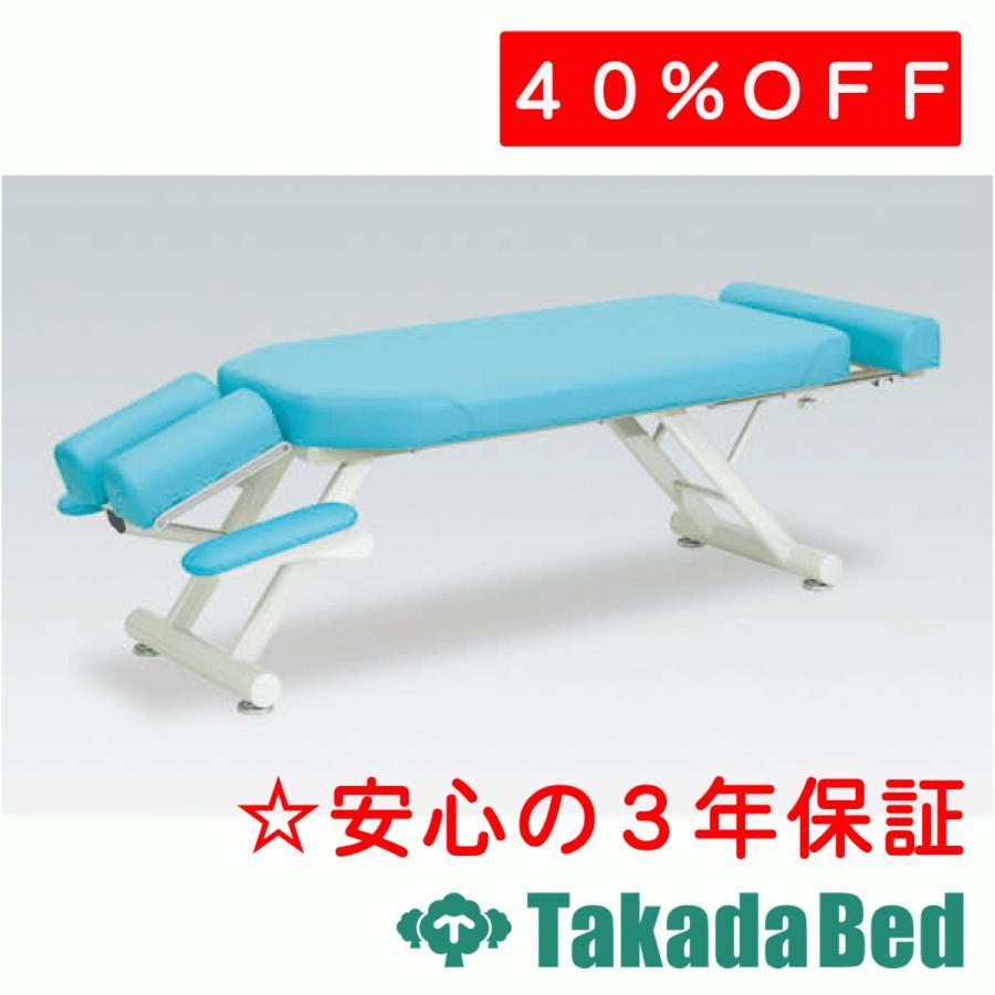 高田ベッド製作所 スリムベッド TB-916 Takada Bed