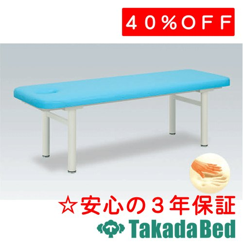 高田ベッド製作所 有孔スーパー低反発ベッド TB-608U Takada Bed