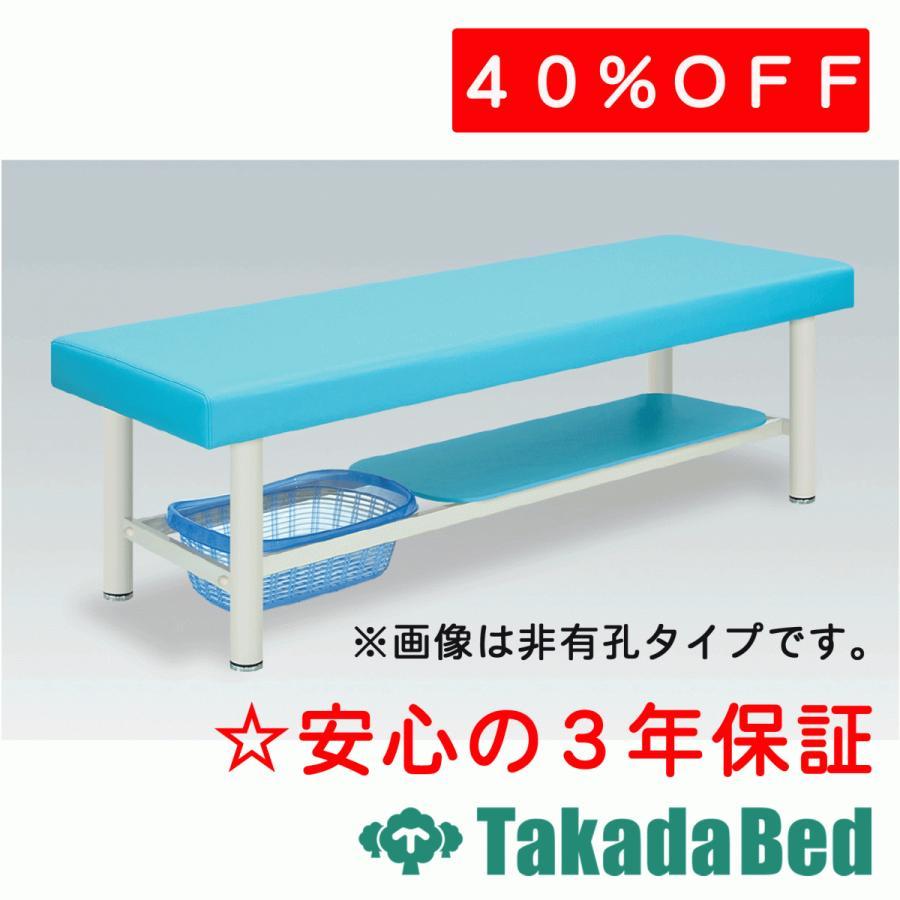高田ベッド製作所 高田ベッド製作所 有孔外脚DXベッド-7 TB-141U Takada Bed