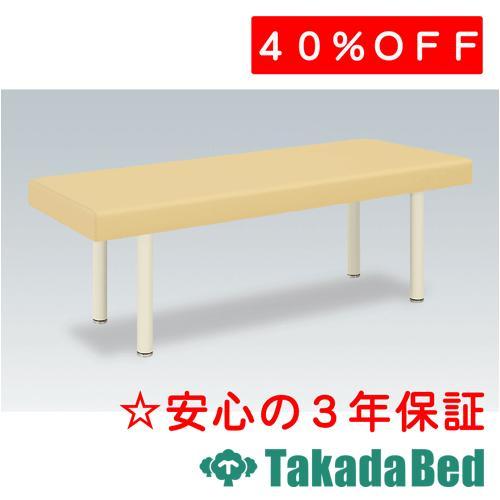 高田ベッド製作所 リキ TB-445 Takada Bed