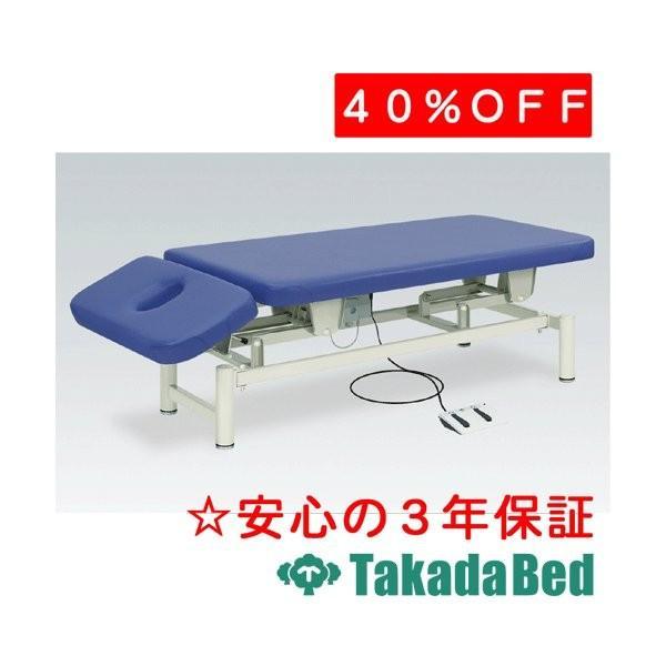 高田ベッド製作所 あかり-AL TB-100 Takada Bed