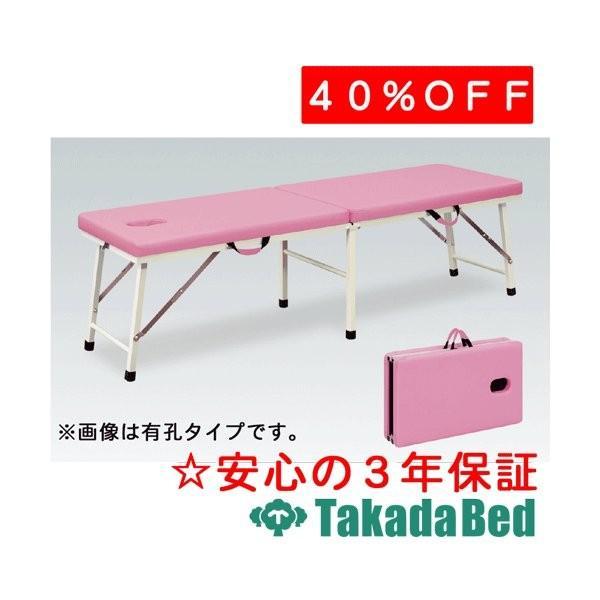 高田ベッド製作所 有孔粉体ムーブDX TB-1009U Takada Bed