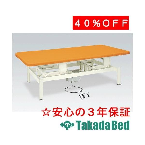 高田ベッド製作所 高田ベッド製作所 電動コンパクトホーム(01) TB-1011-01 Takada Bed