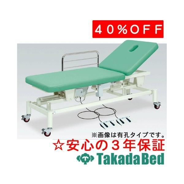 高田ベッド製作所 F型キャスター付2M電動ベッド TB-1012 Takada Bed Bed