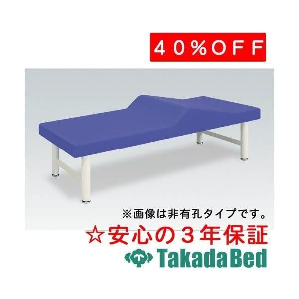 高田ベッド製作所 有孔マウンテンベッド TB-1015U Takada Bed