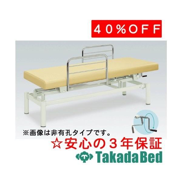 高田ベッド製作所 102型手動式昇降ベッド TB-102 Takada Bed