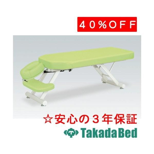高田ベッド製作所 GSイージーアイ-5型 TB-1086 Takada Bed