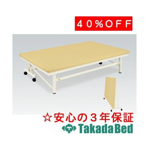 高田ベッド製作所 ベンダーホーム TB-1181 Takada Bed