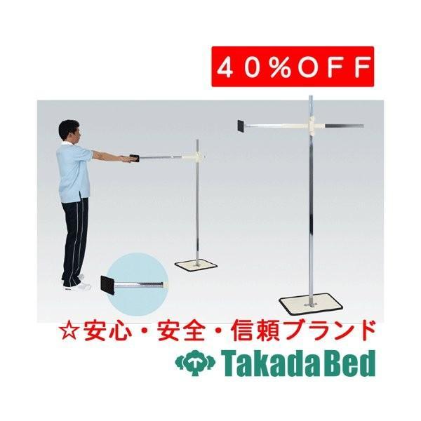 激安直営店 高田ベッド製作所 Takada FR測定器 Bed TB-1256 Takada FR測定器 Bed, ももたろうのしっぽ:d63ac260 --- airmodconsu.dominiotemporario.com